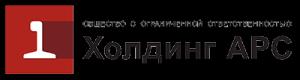 ООО Холдинг АРС