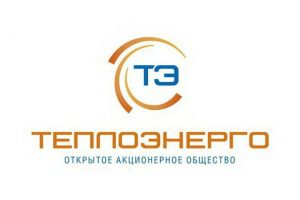 ОАО ТеплоЭнерго